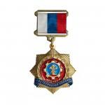«50 лет ГосТехНадзор России»