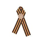 Значок с цанговым креплением «70 лет Победы»