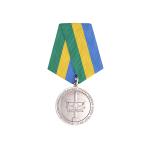 «В честь 70-летия  Победы в Великой Отечественной Войне»