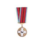 «75 лет Иркутской области»