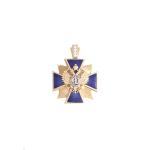 Медаль для футбольного клуба Динамо «Доблесть, честь и верность»