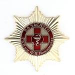 ГКБ им. Ф.И. Иноземцева
