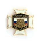Гвардейская 4 танковая Кантемировская дивизия
