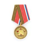 316 Стрелковая дивизия 75 лет