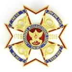 Государственная фельдъегерская служба