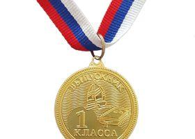 Медали на выпускной в 1 классе