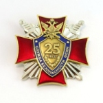 Служба безопасности ФСИН