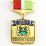 Почетный работник Калужской области