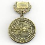 Нагрудный знак «Благотворитель земли Нижегородской»