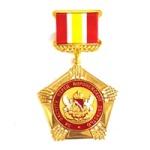 За заслуги перед Воронежской областью