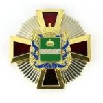 Почетный знак Губернатора Калужской области