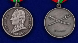 medal-suvorova-6.1600x1600